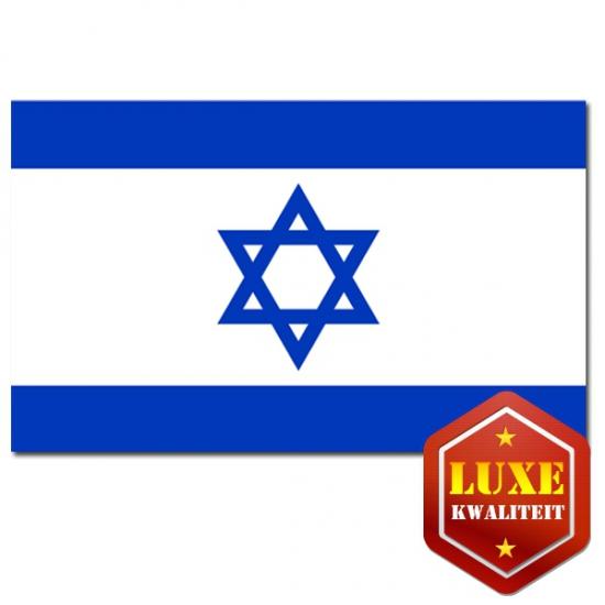 israelitische-vlag-goede-kwaliteit